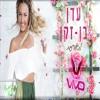 Eden Ben Zaken - Meoreset (RnM Project Remix)